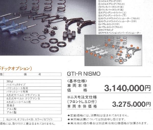 nismo-price.jpg.518b74ef4d80df615f29a9e34feb7a83.jpg